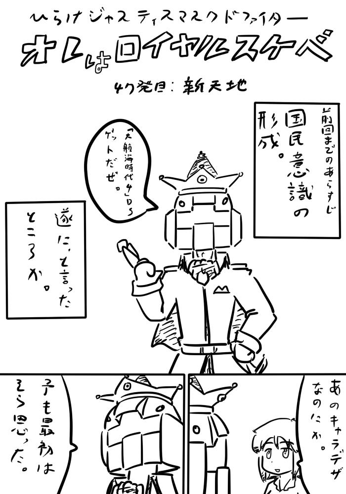 oresuke047_01.jpg