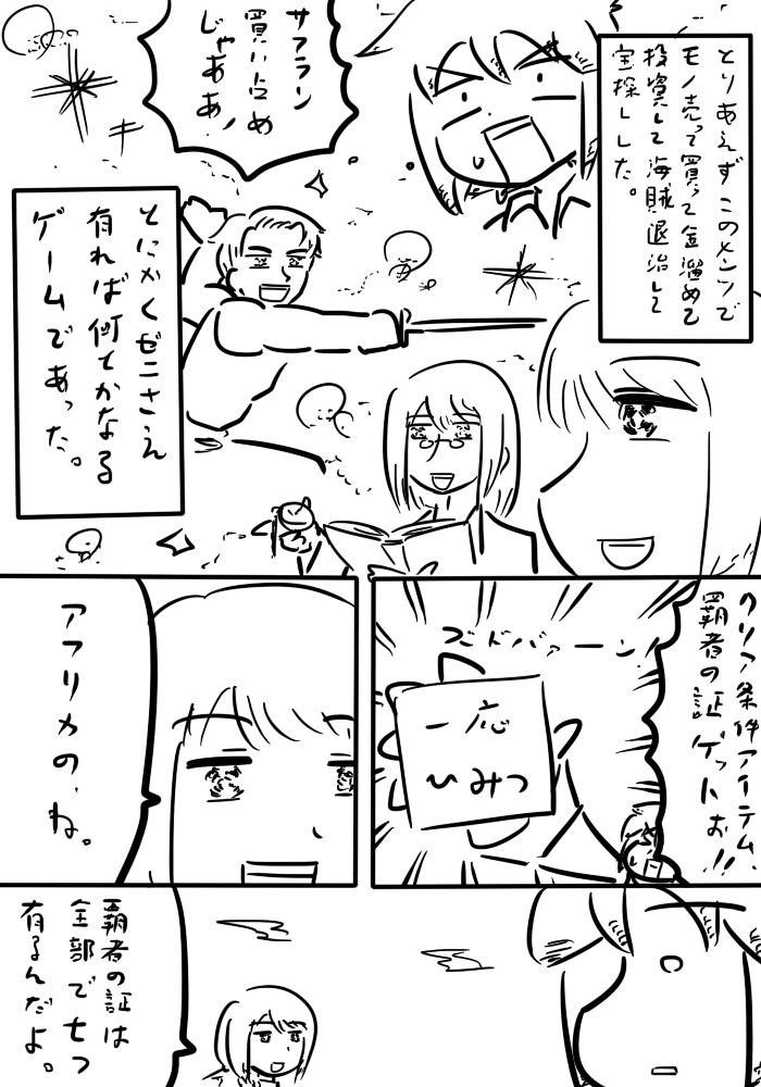 oresuke047_04.jpg