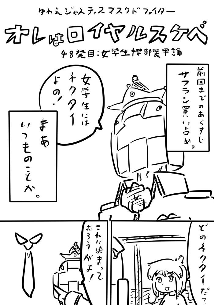 oresuke048_01.jpg
