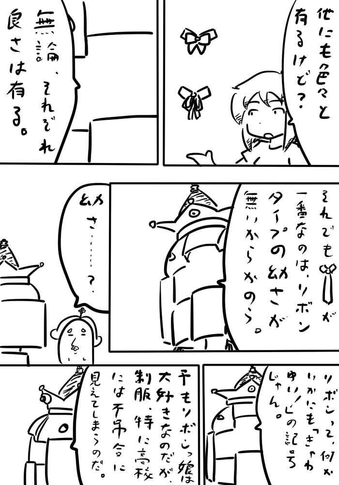 oresuke048_02.jpg