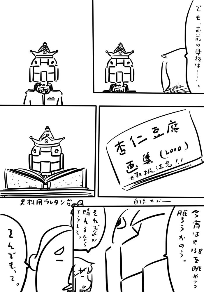 oresuke048_03.jpg