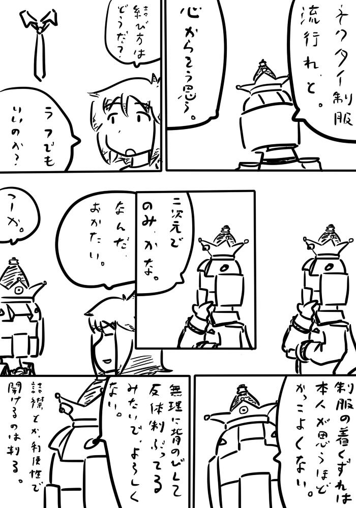 oresuke048_04.jpg