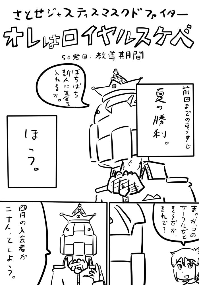 oresuke050_01.jpg