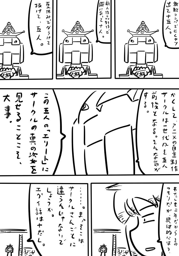 oresuke050_02v3.jpg