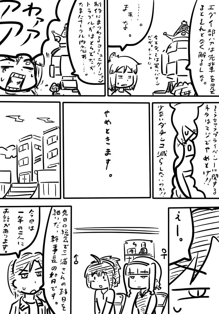 oresuke050_03.jpg