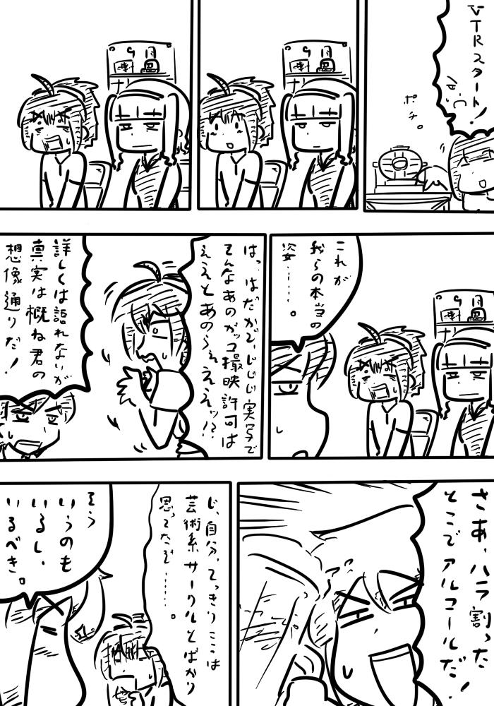 oresuke050_04.jpg