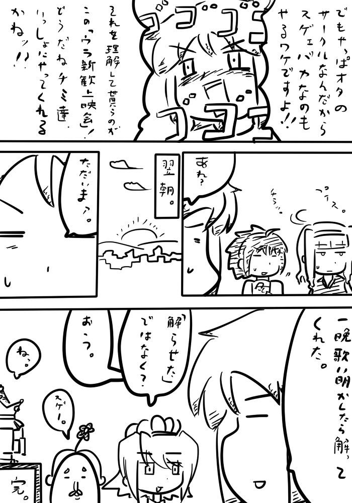 oresuke050_05.jpg