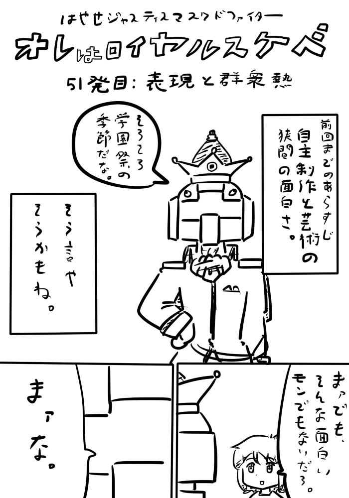 oresuke051_01.jpg