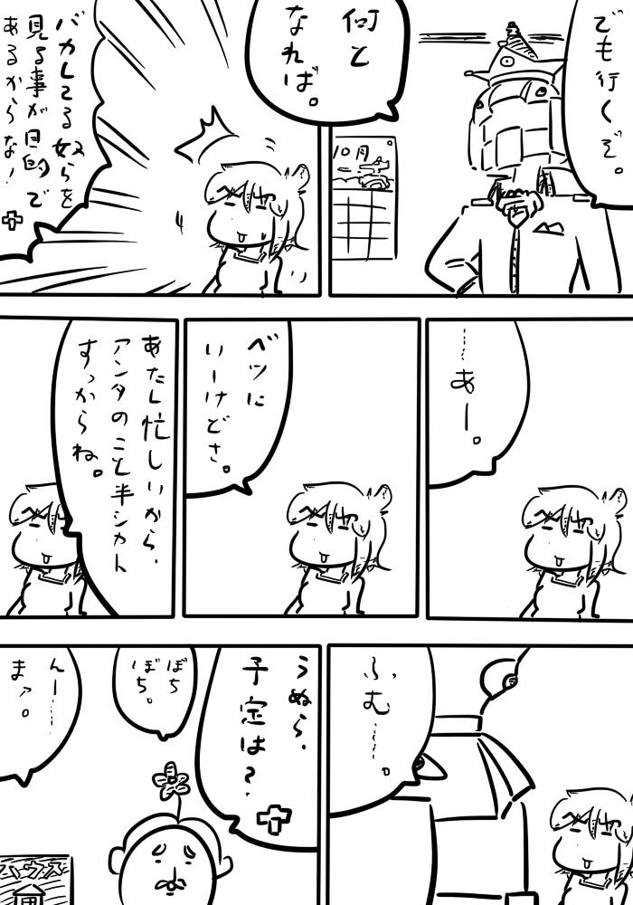 oresuke051_02.jpg