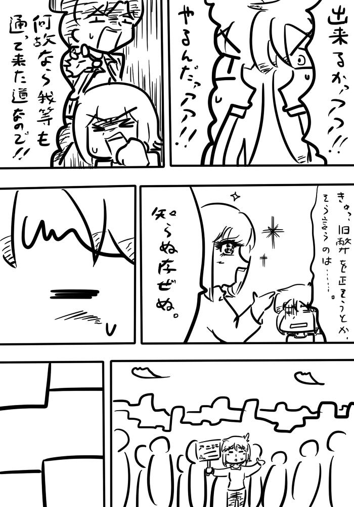 oresuke051_04.jpg