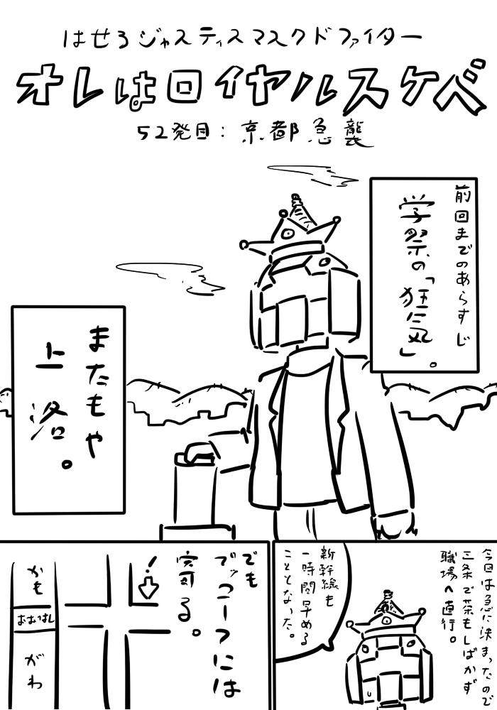 oresuke052_01.jpg