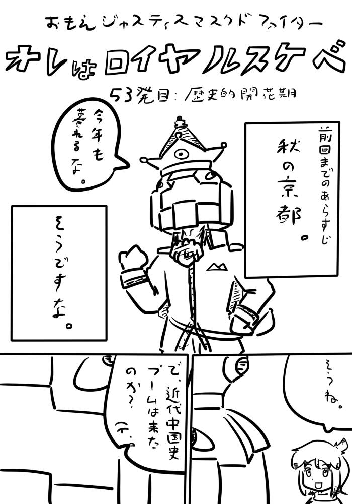 oresuke053_01v2.jpg