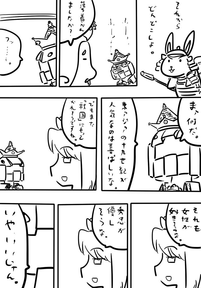 oresuke053_03.jpg