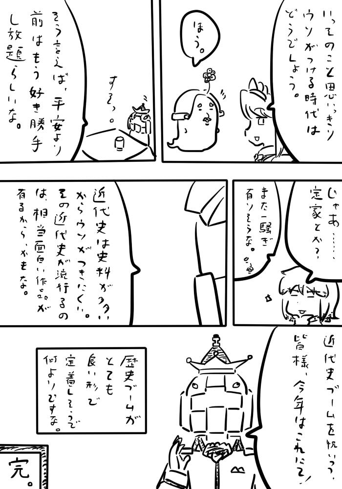 oresuke053_05.jpg
