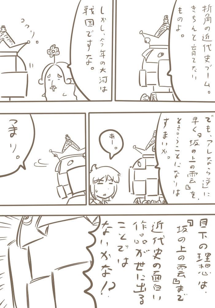 oresuke054_02.jpg
