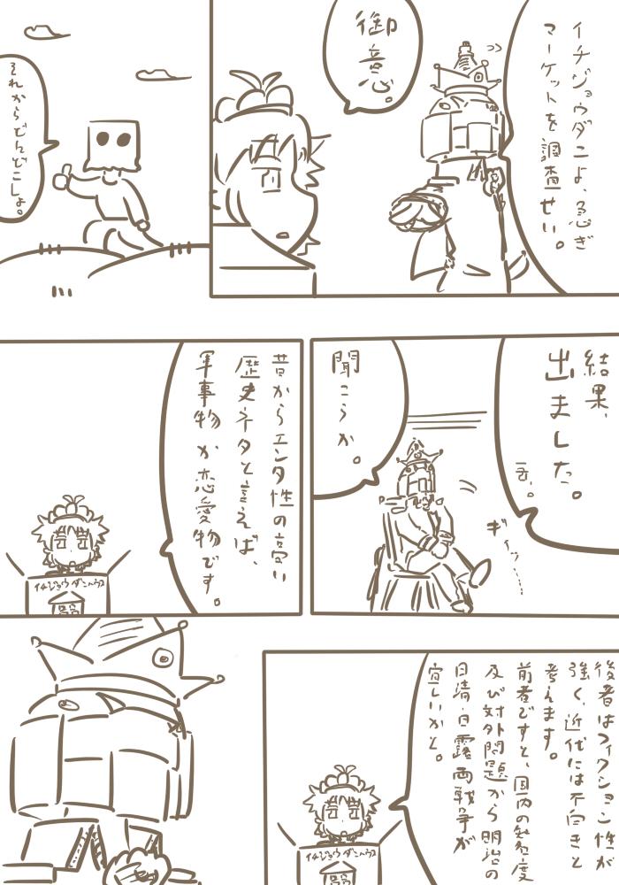 oresuke054_03.jpg