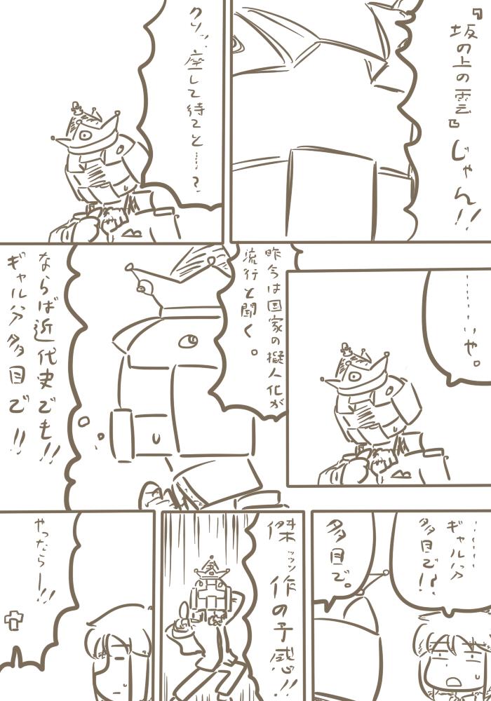 oresuke054_04.jpg