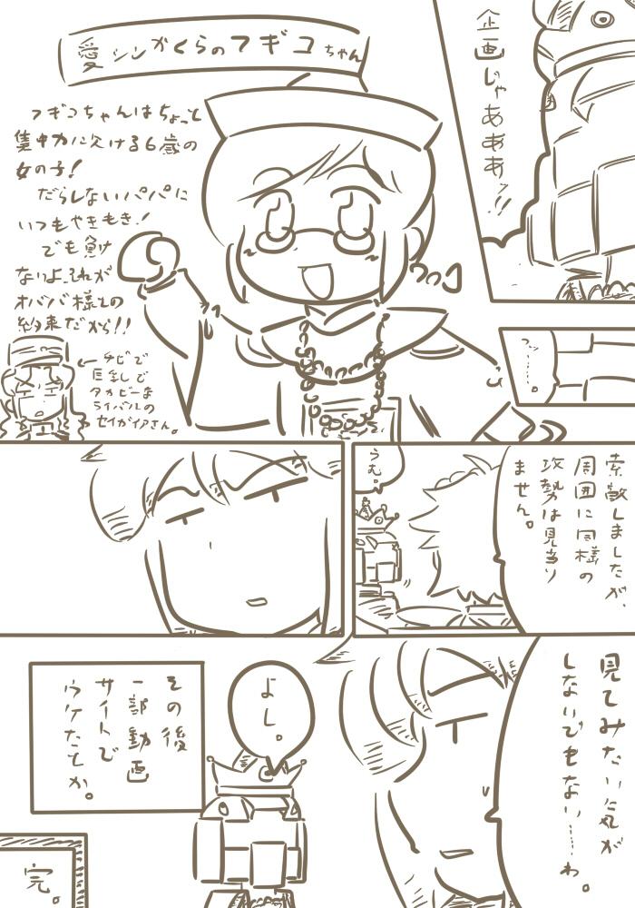 oresuke054_05.jpg