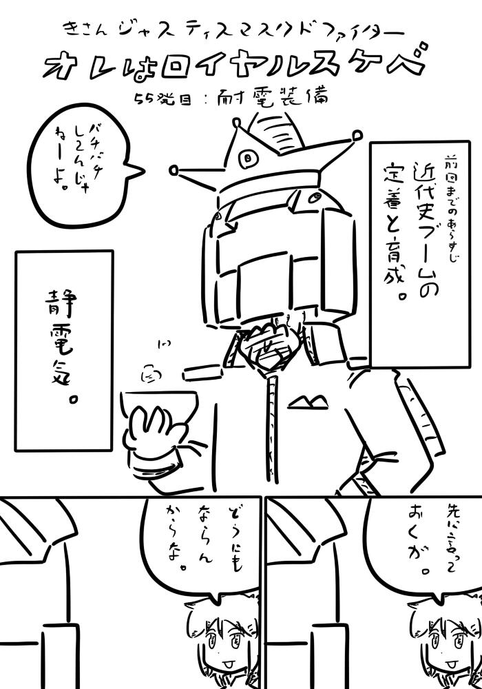 oresuke055_01.jpg