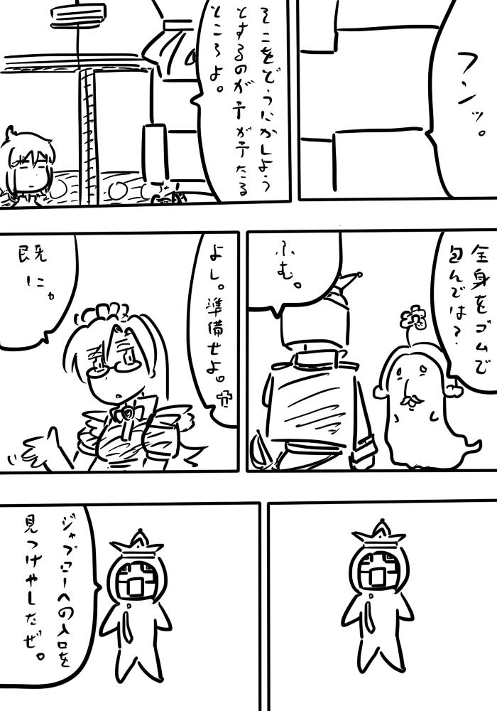 oresuke055_02.jpg