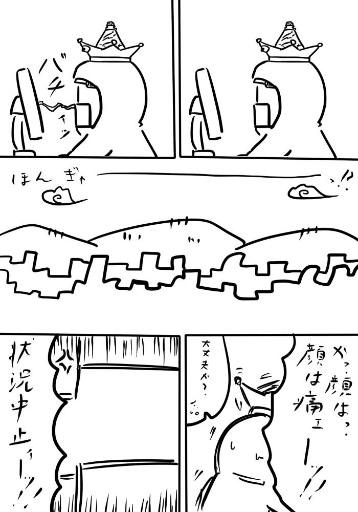 oresuke055_04.jpg
