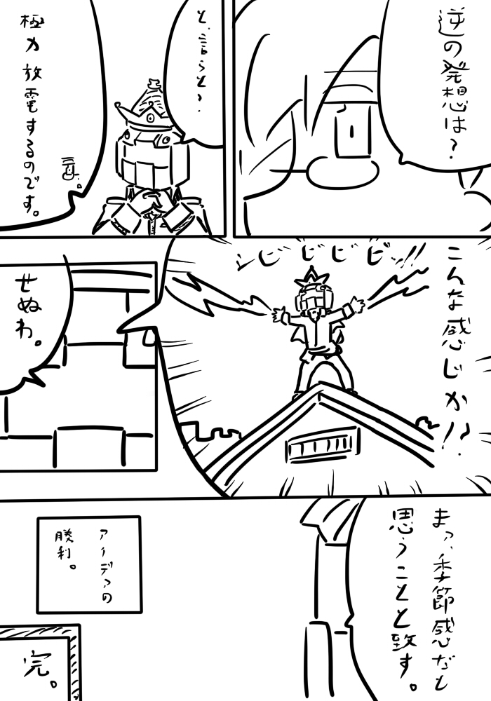 oresuke055_05.jpg