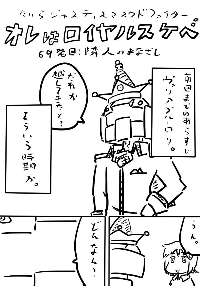 oresuke069_01.jpg