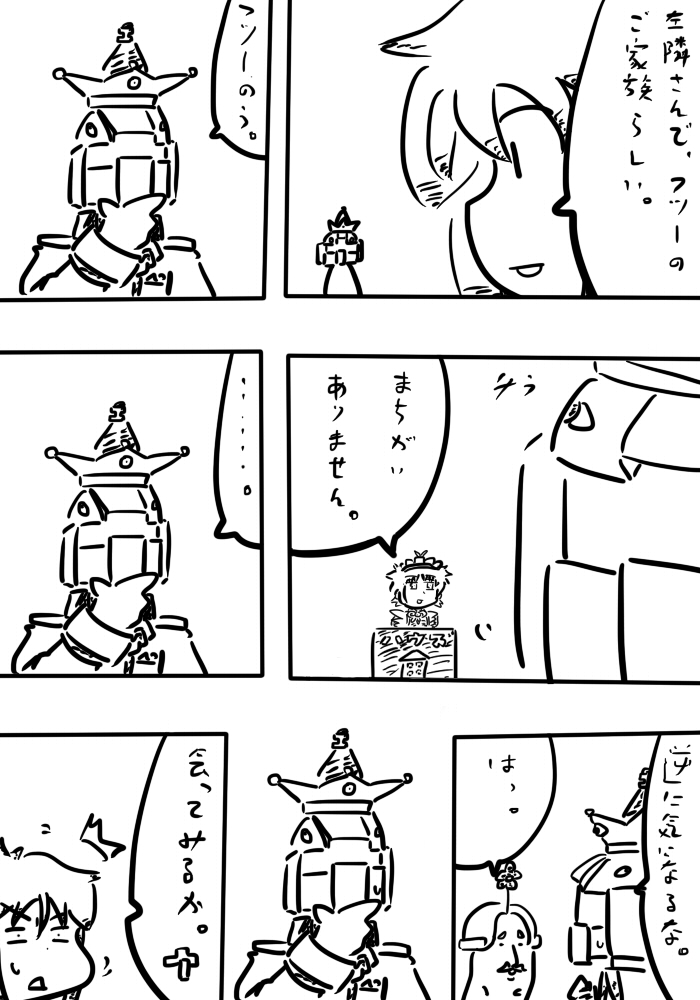 oresuke069_02v2.jpg