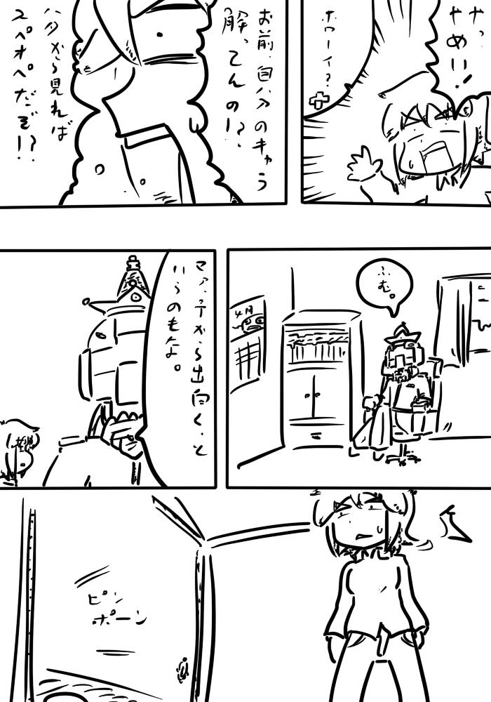 oresuke069_03.jpg