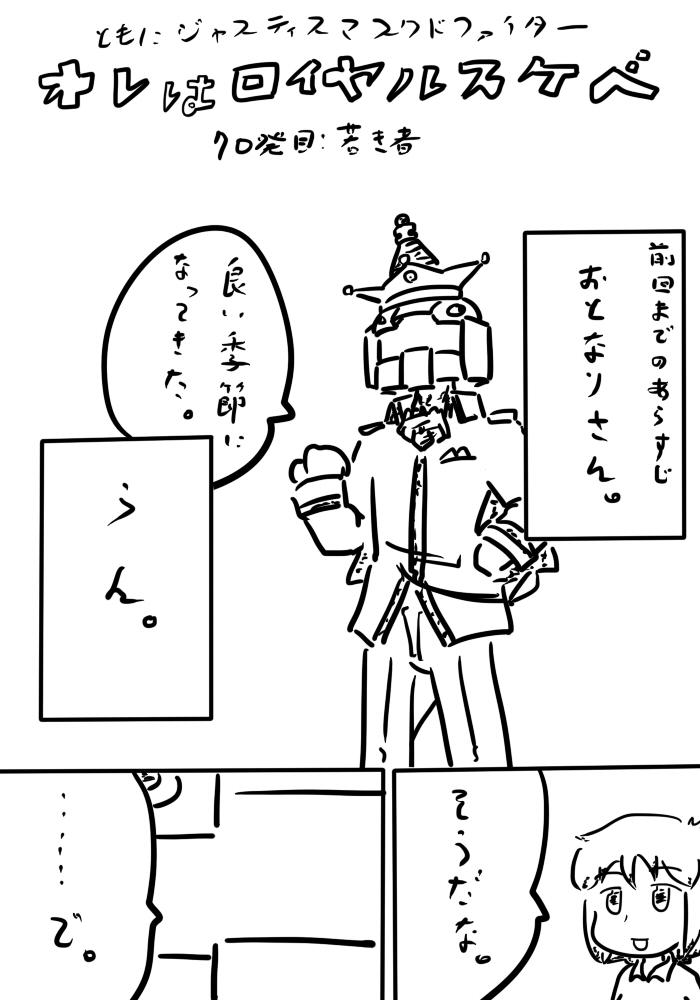 oresuke070_01v2.jpg