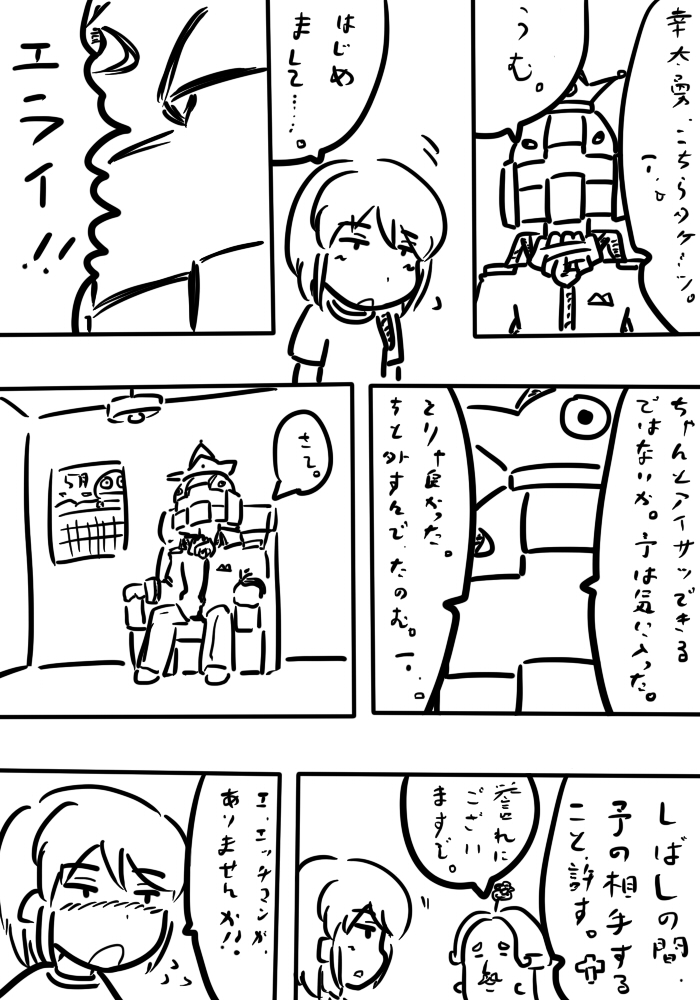 oresuke070_03.jpg