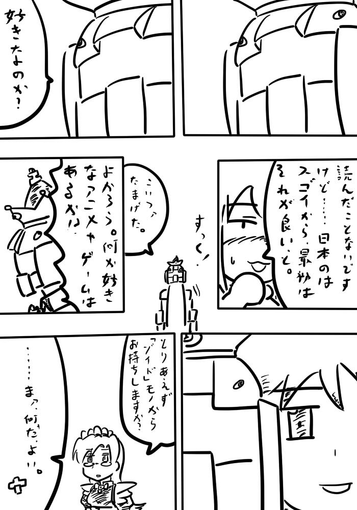oresuke070_04.jpg