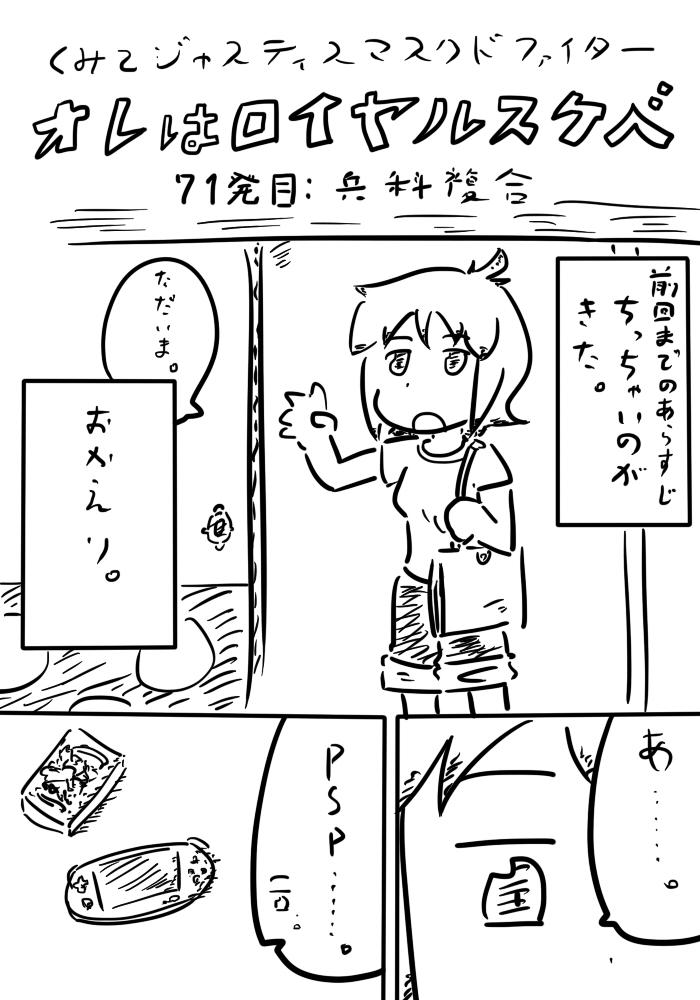 oresuke071_01.jpg