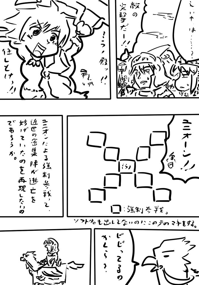 oresuke071_03.jpg