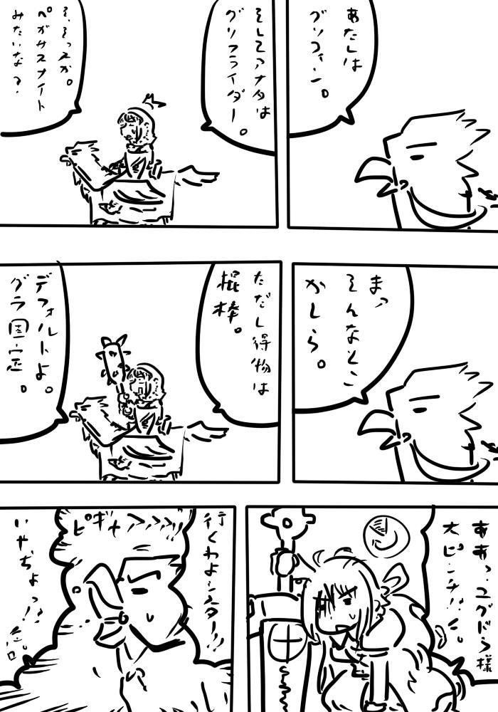oresuke071_04.jpg