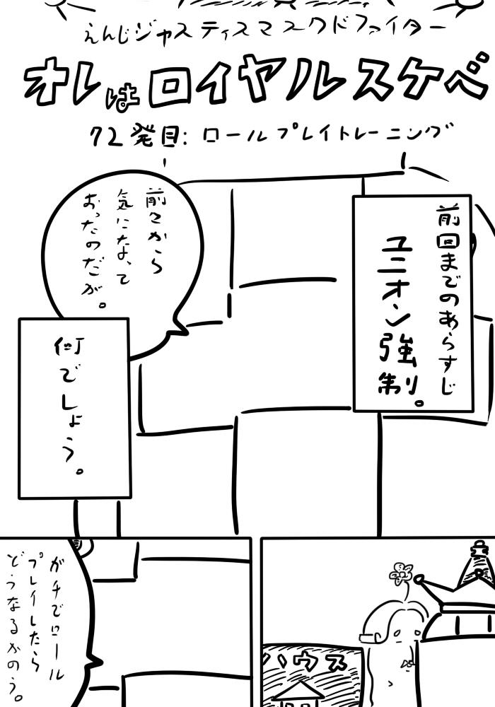 oresuke072_01.jpg
