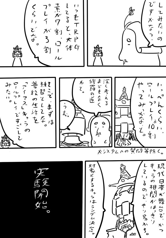 oresuke072_02.jpg