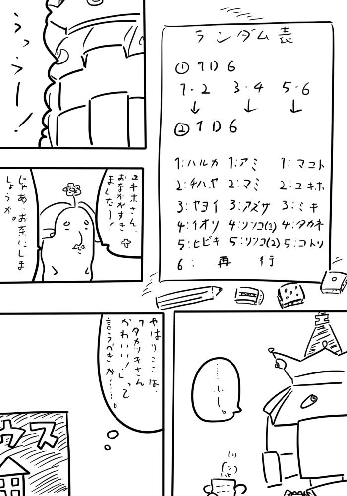 oresuke072_03.jpg