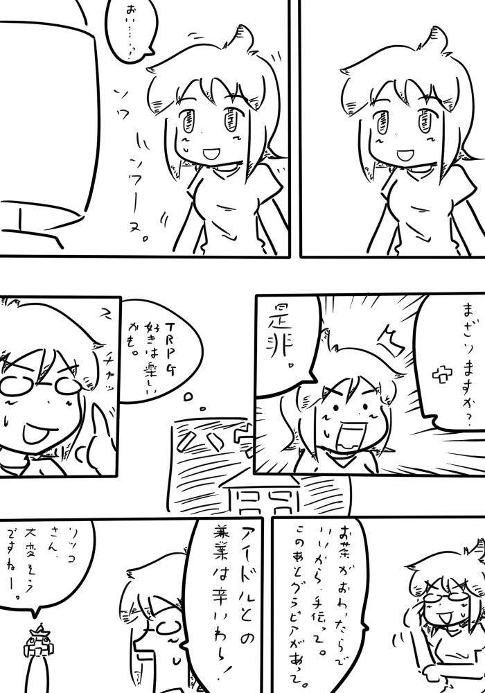 oresuke072_04.jpg