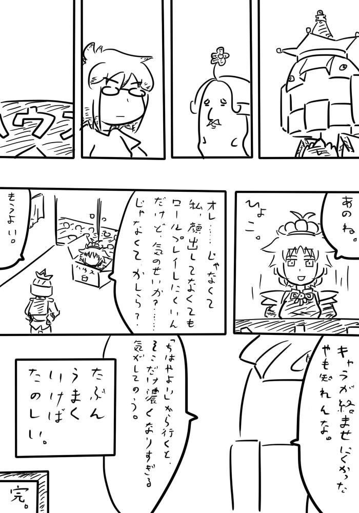 oresuke072_05.jpg