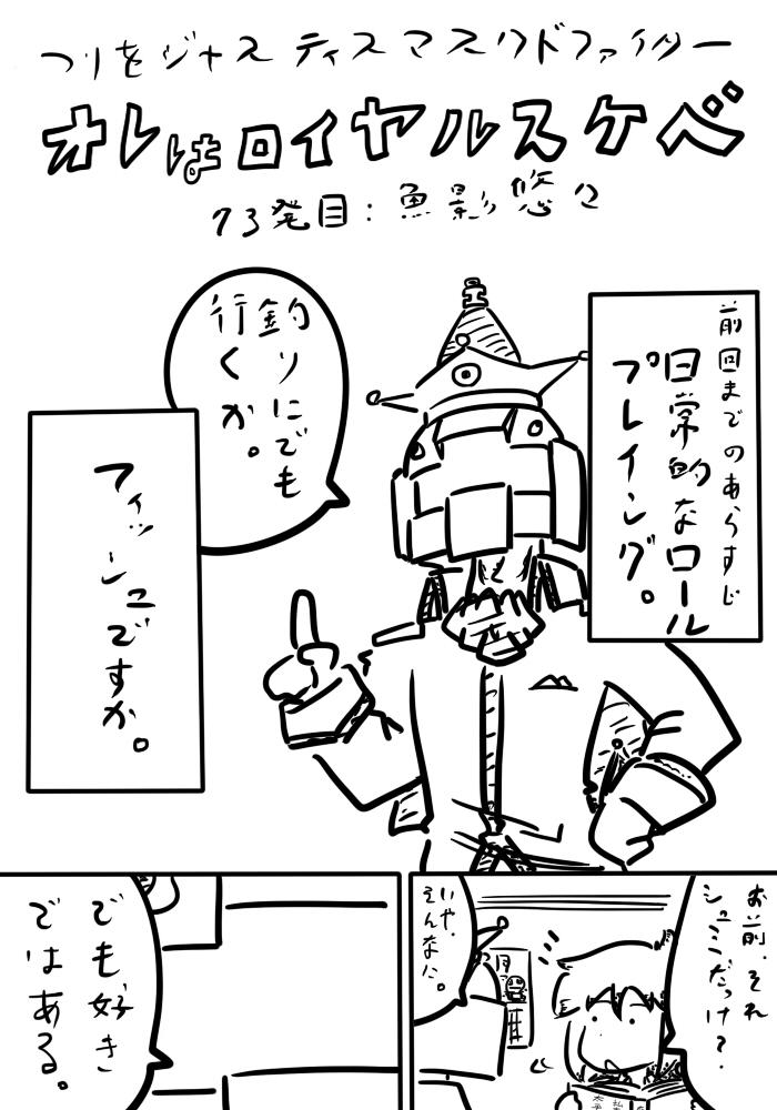 oresuke073_01.jpg