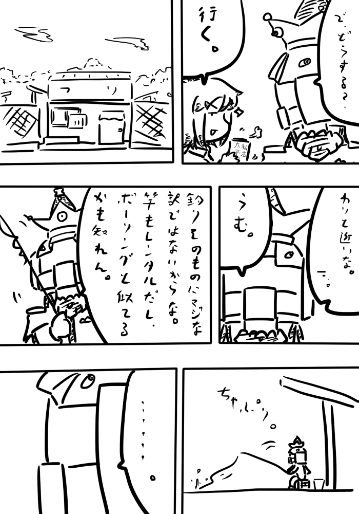 oresuke073_02.jpg