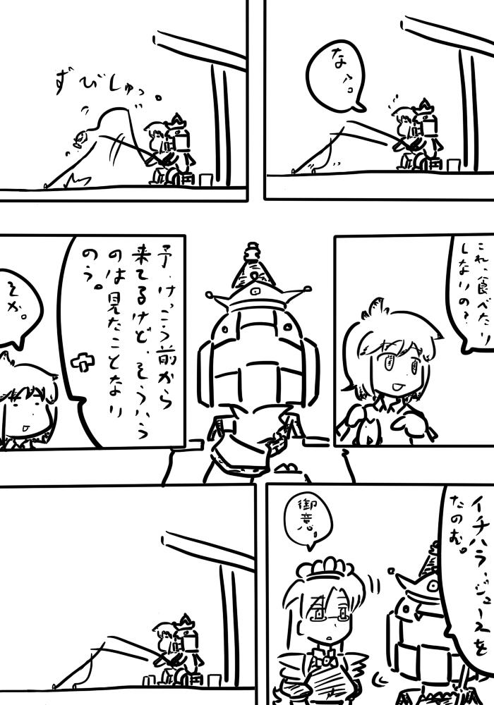 oresuke073_04.jpg