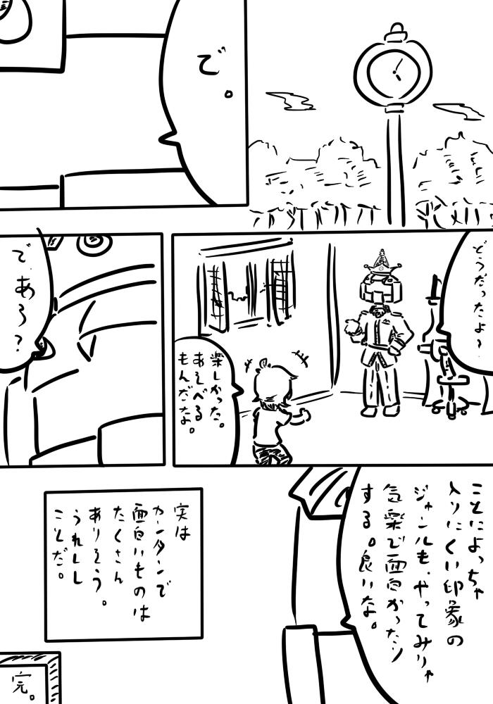 oresuke073_05.jpg