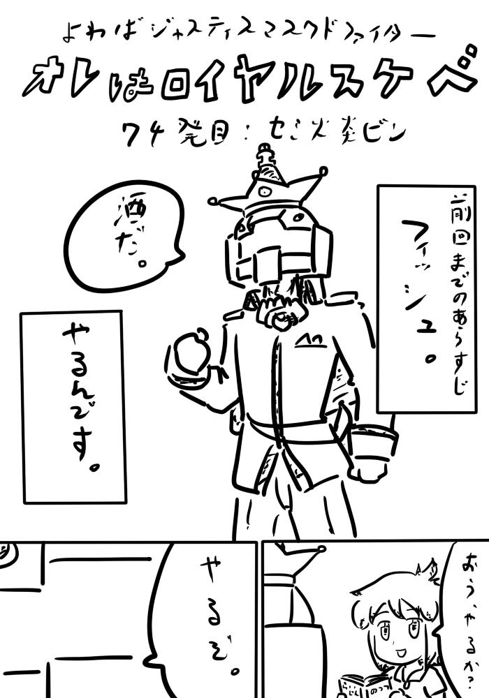 oresuke074_01.jpg