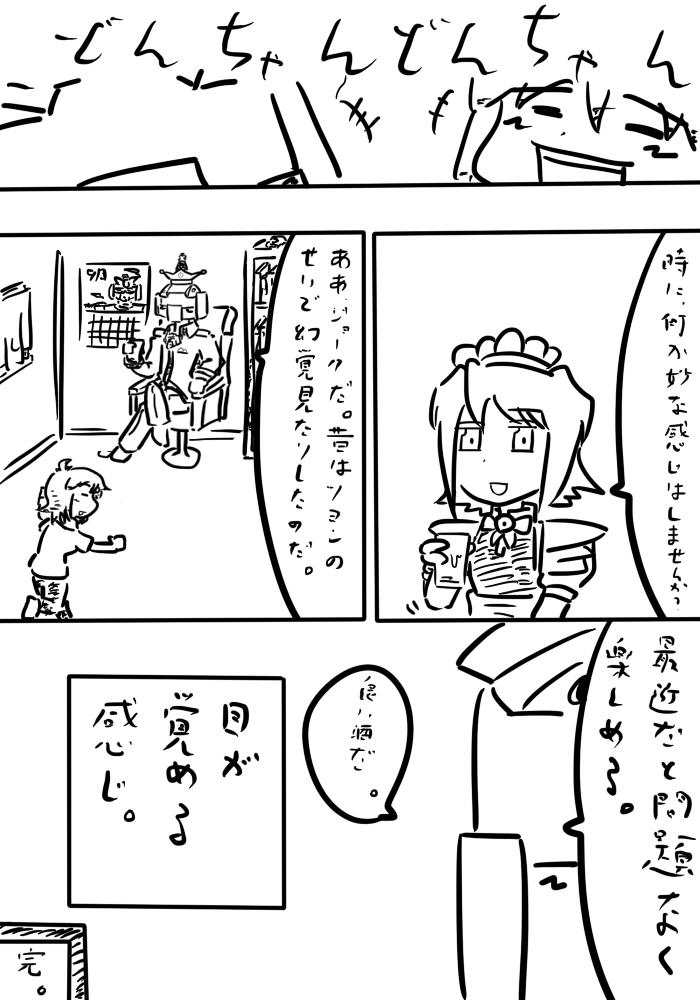 oresuke074_05r.jpg