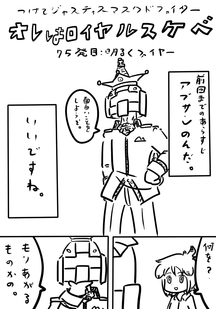 oresuke075_01.jpg
