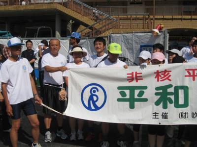平和マラソン④