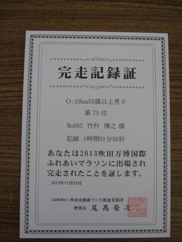 20131125182221aff.jpg