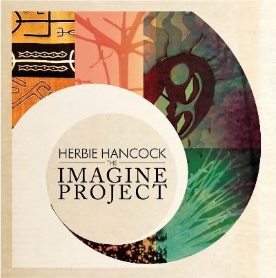 the_imagine_project.jpg